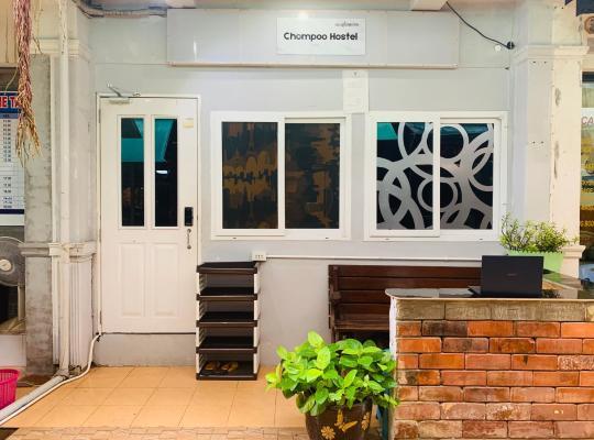 Otel fotoğrafları: Chompoo Hostel