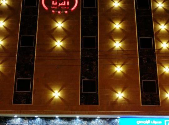 Hotel photos: المرفا للأجنحة الفندقية
