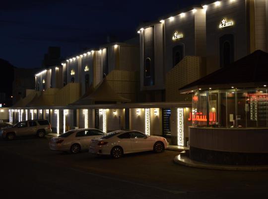 תמונות מלון: Alreef Diamond Villas - Families Only