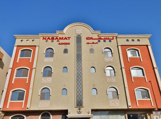 Фотографии гостиницы: OYO 290 Nasmat Al Khobar