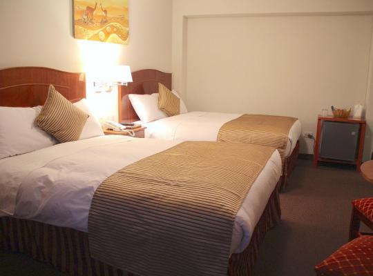 Хотел снимки: Casona Plaza Hotel Arequipa
