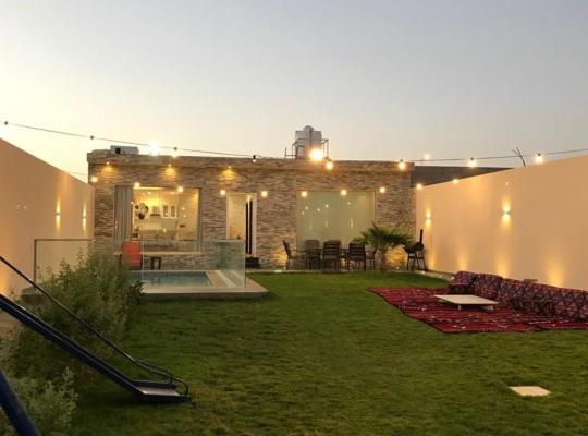 Otel fotoğrafları: شاليه كاف