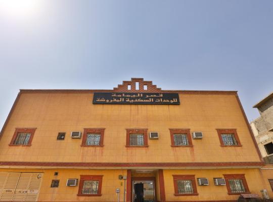 Hotel bilder: OYO 260 Yamama Palace Aktham Branch