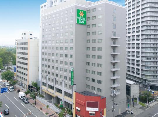 ホテルの写真: Vessel Inn Sapporo Nakajimakoen