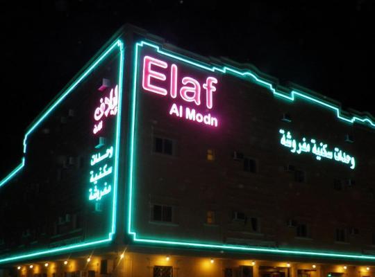 Хотел снимки: Elaf Al Modn Hotel Apartments
