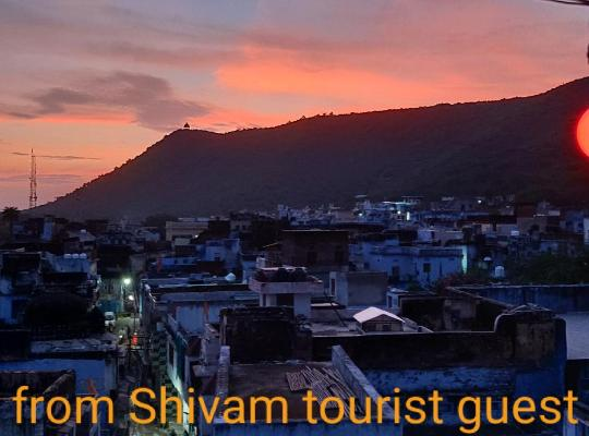 Hotel Valokuvat: Shivam Tourist Guest House