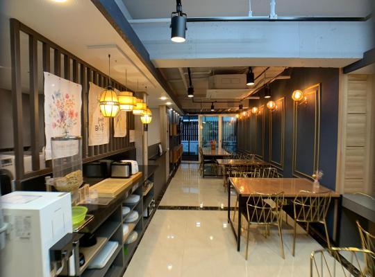 Hotelfotos: J-Honor Guesthouse