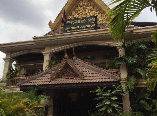 ホテルの写真: Shining Angkor Boutique Hotel