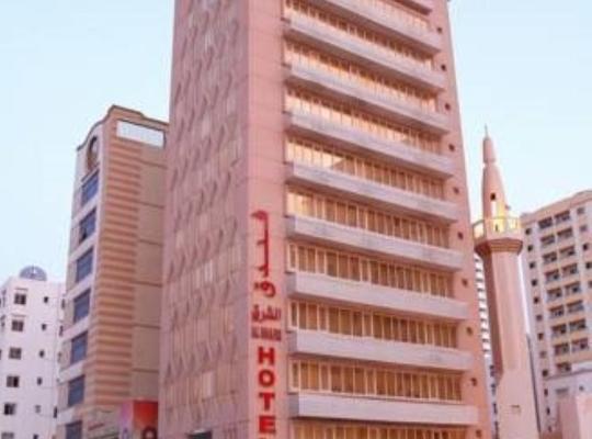 Képek: Al Sharq Hotel