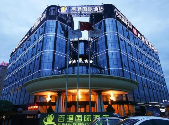 Hotel photos: Chengdu Bai Gang International Hotel