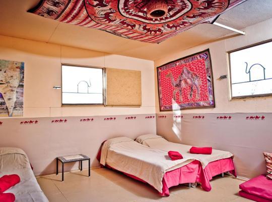 Hotel bilder: Negev Camel Ranch