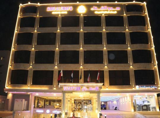 صور الفندق: سمو الشفا للوحدات السكنية المفروشة Smo Alshafa