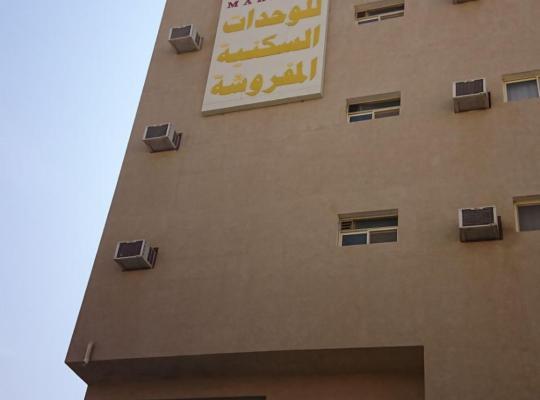 Fotos do Hotel: Marahal kharj