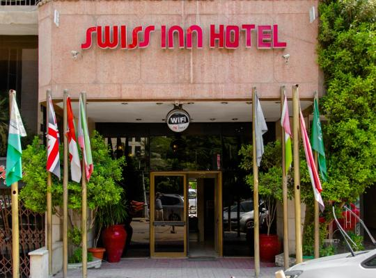 Φωτογραφίες του ξενοδοχείου: Swiss Inn Hotel Mohandeseen