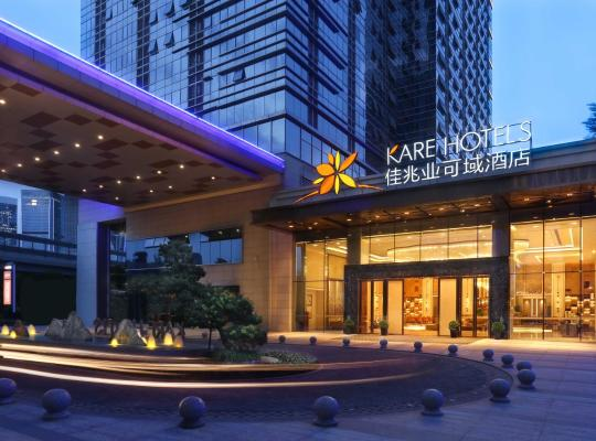Фотографии гостиницы: Kare Hotel Qianhai Shenzhen