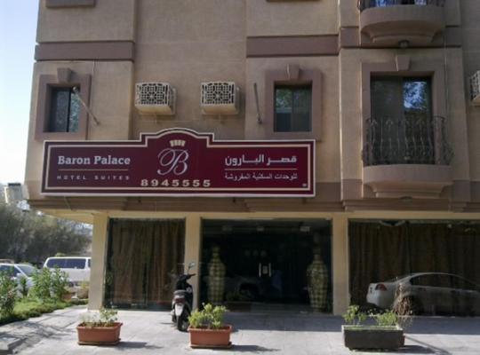 Photos de l'hôtel: Al Baron Palace Khobar