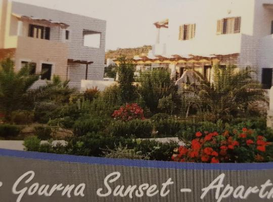 Foto dell'hotel: Leros Gourna Sunset - Apartments