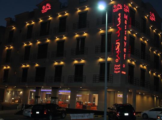 Хотел снимки: Massayef Al Khobar 2