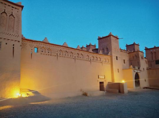 होटल तस्वीरें: Espace Kasbah Amridil