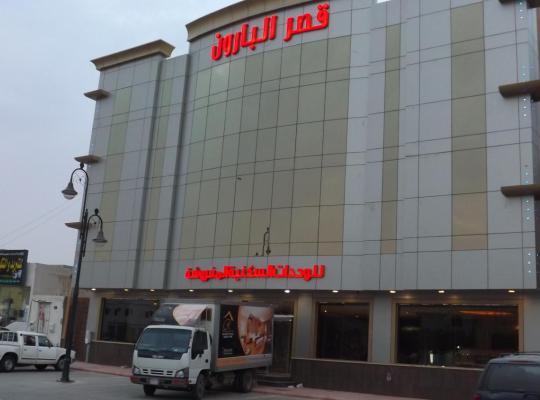 Otel fotoğrafları: Baron Palace - AlMasif hotel apartments