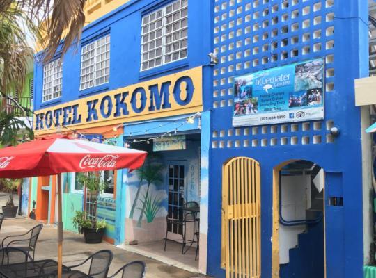 酒店照片: Hotel Kokomo