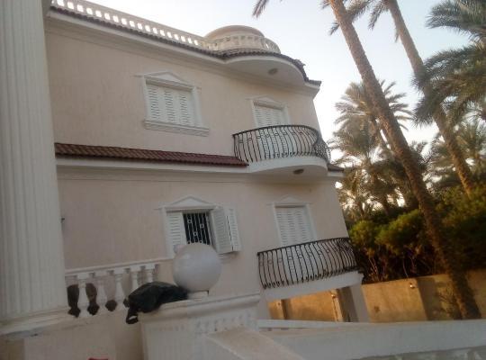 Hotel Valokuvat: فيلا الياسمين