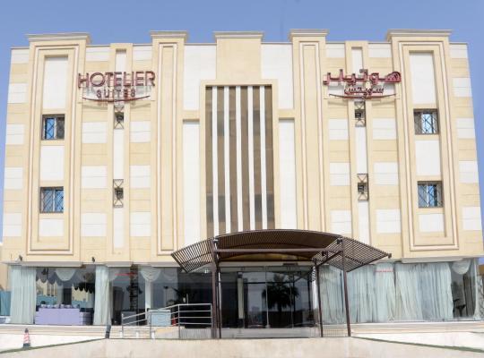 Hotel bilder: Hotelier Al Sulaymaniyh