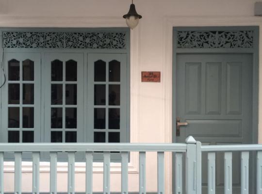 Хотел снимки: Fort Inn Guest House