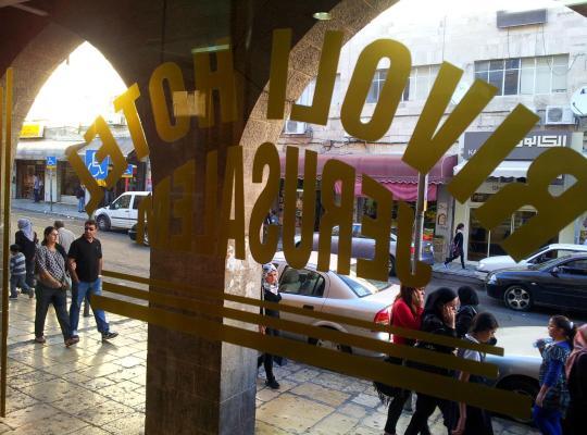 Hotellet fotos: Rivoli Hotel Jerusalem