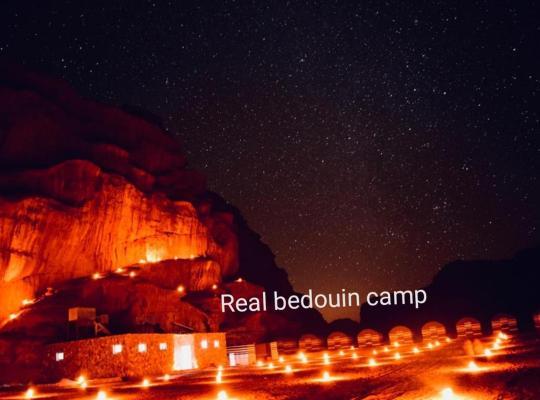 Φωτογραφίες του ξενοδοχείου: Real Bedouin Camp