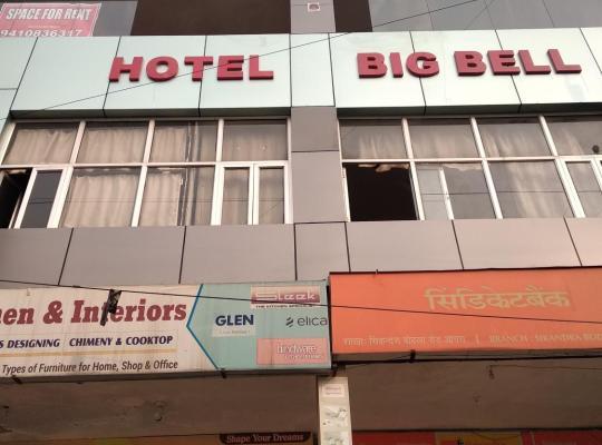 호텔 사진: Hotel big bell