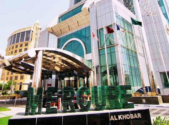 Хотел снимки: Mercure Corniche Al Khobar