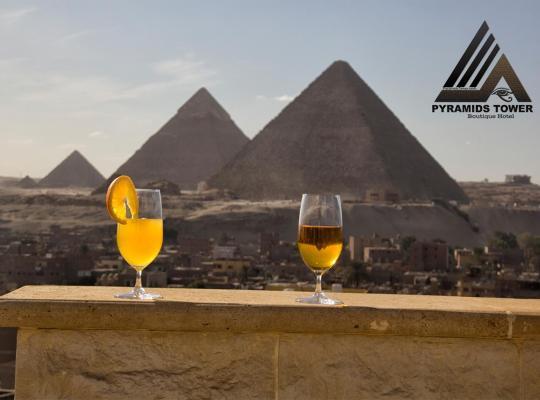 Φωτογραφίες του ξενοδοχείου: Pyramids Tower