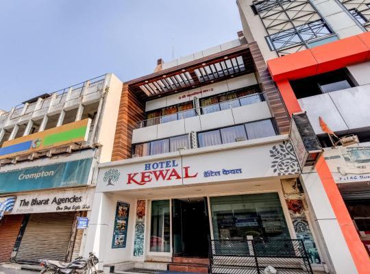 호텔 사진: OYO 60048 Hotel Kewal