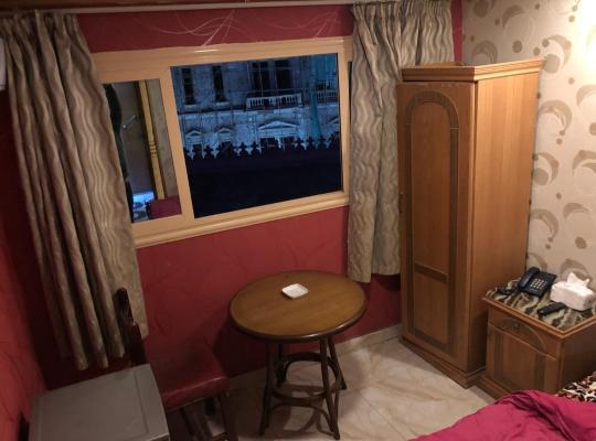 Hotel Valokuvat: فندق مكه السياحي المنصوره