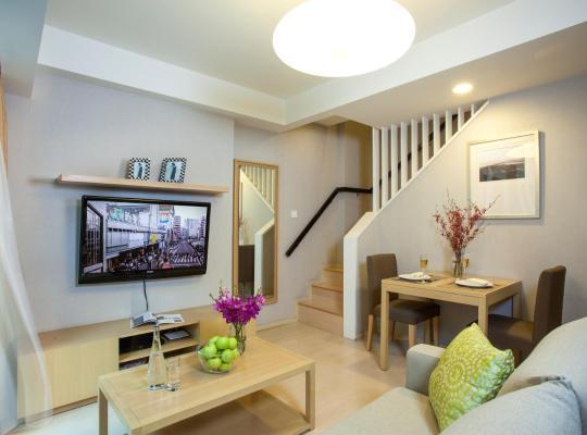 Fotos de Hotel: Citadines Zhuankou Wuhan