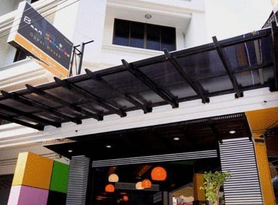 Hotel bilder: Baan Sabaidee