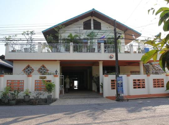 Hotel foto: Ban Sulada Guest House