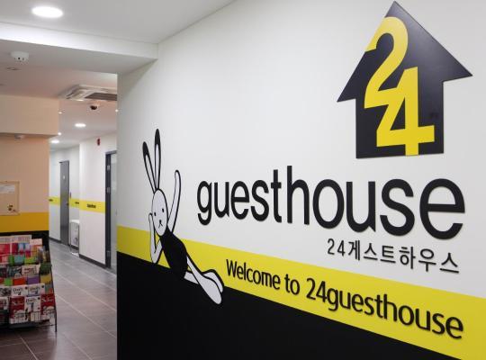 ホテルの写真: 24 Guesthouse Insadong