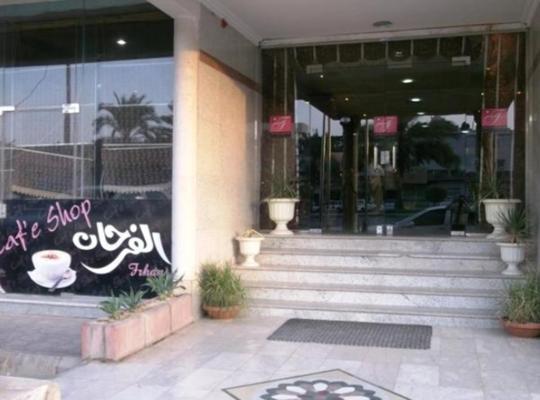 Hotel bilder: Al Farhan Hotel Suites (Exit 15)