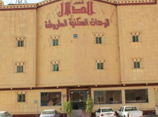 Zdjęcia obiektu: Al Dalal Palace 2
