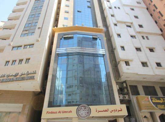 Photos de l'hôtel: Firdous Al Umrah Hotel