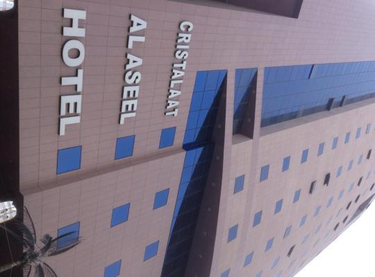 Fotos de Hotel: Cristalaat Al Aseel Hotel