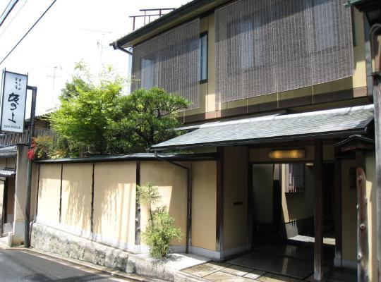 Viesnīcas bildes: Kyoto Ryokan SAKANOUE