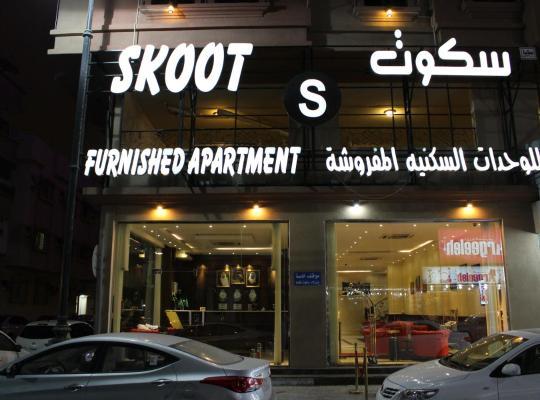 Hotel Valokuvat: Skoot Hotel Apartments