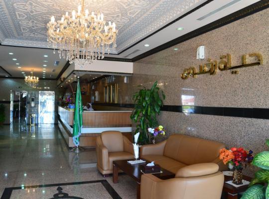 酒店照片: Hayat Redwa Hotel