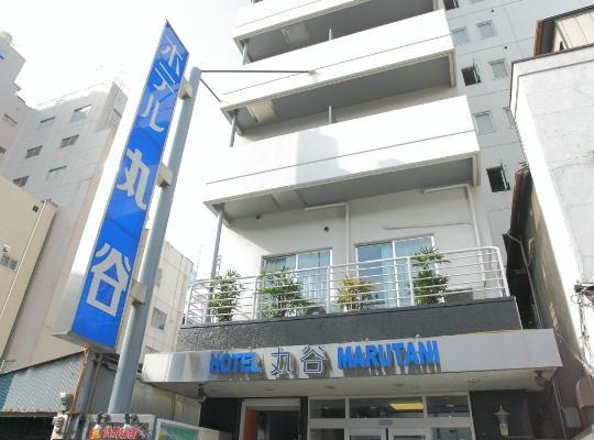 酒店照片: Hotel Marutani