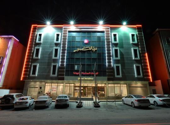 Hotel fotografií: Grand Residence