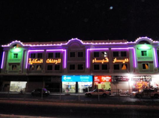Hotel photos: Riad Quba Apartments