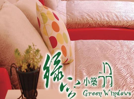 酒店照片: Green Window Homestay